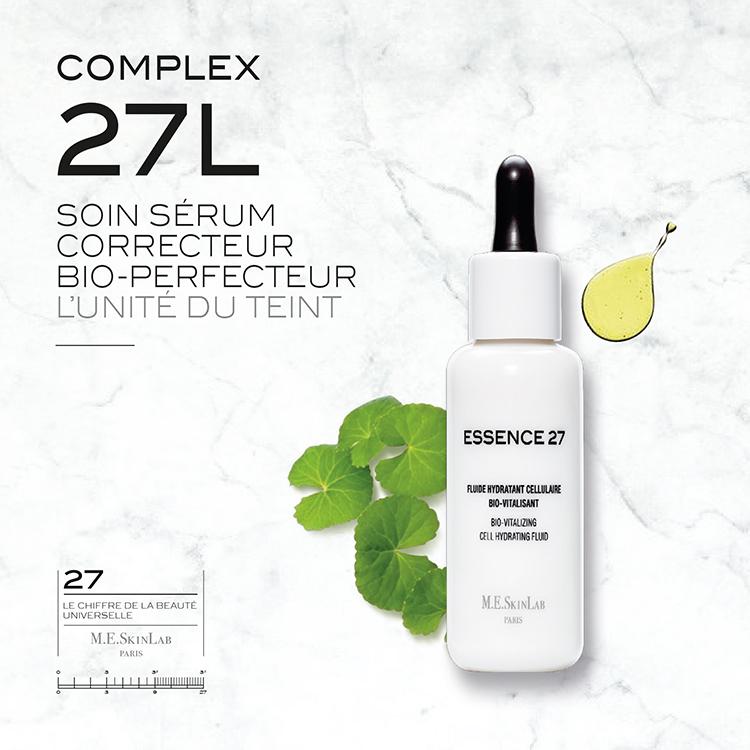 Affiche presse Cosmetics 27