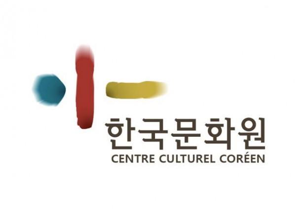 Corée en France - Centre culturel Coréen